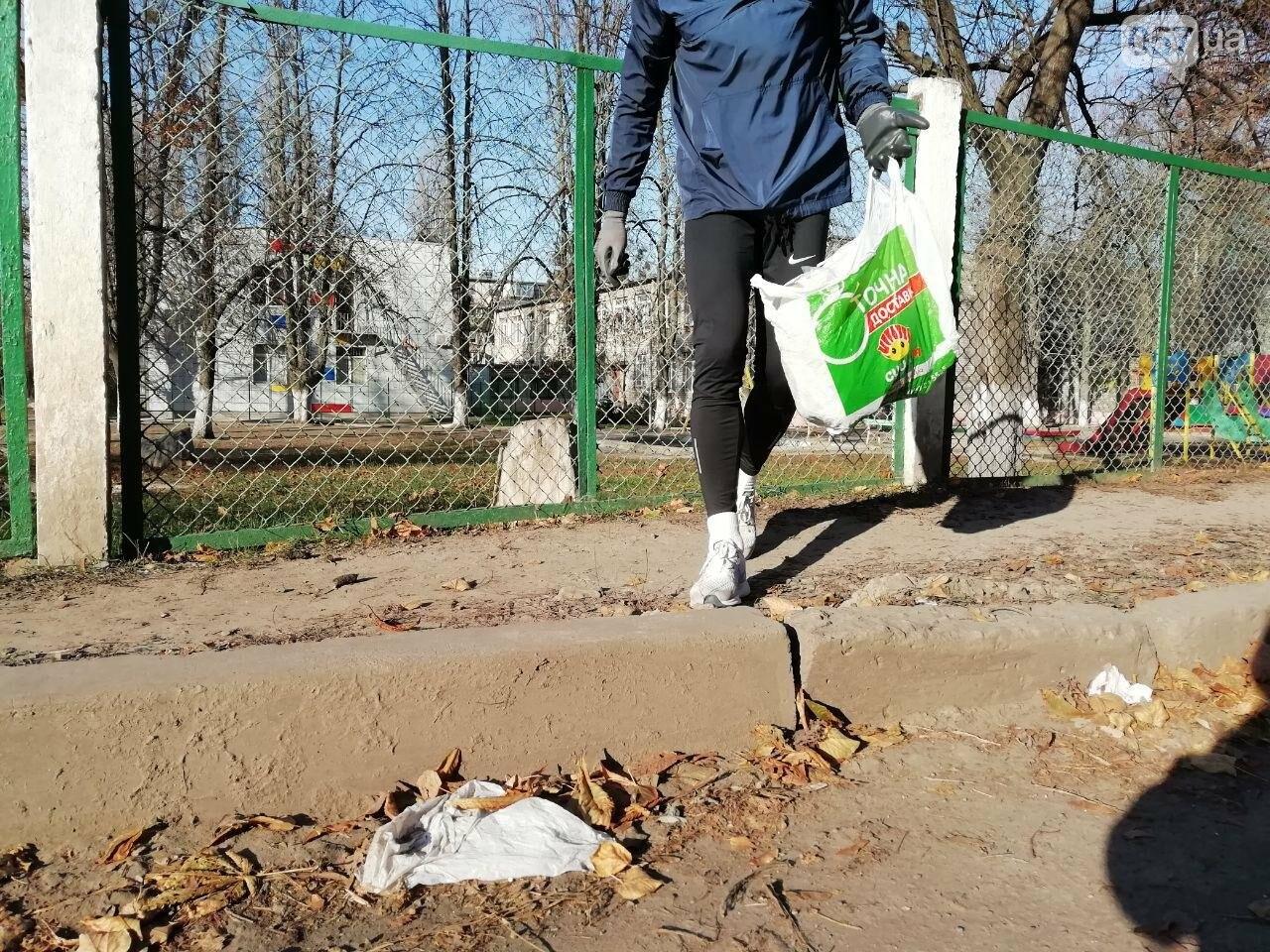 Харьковчанин собирает мусор во время пробежек. Интервью с «Бегущей бородой», - ФОТО, фото-4