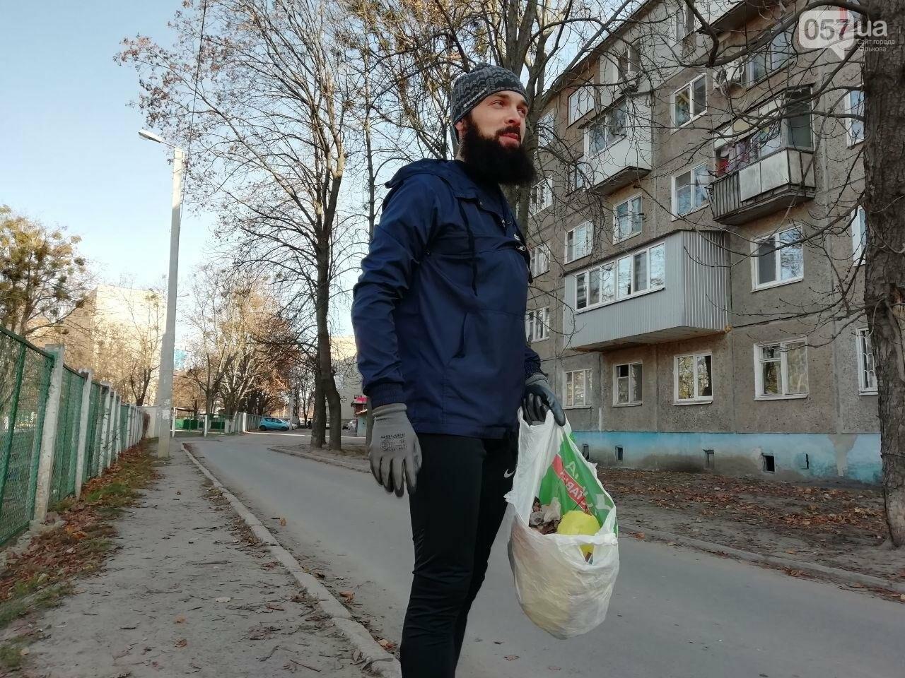 Харьковчанин собирает мусор во время пробежек. Интервью с «Бегущей бородой», - ФОТО, фото-9