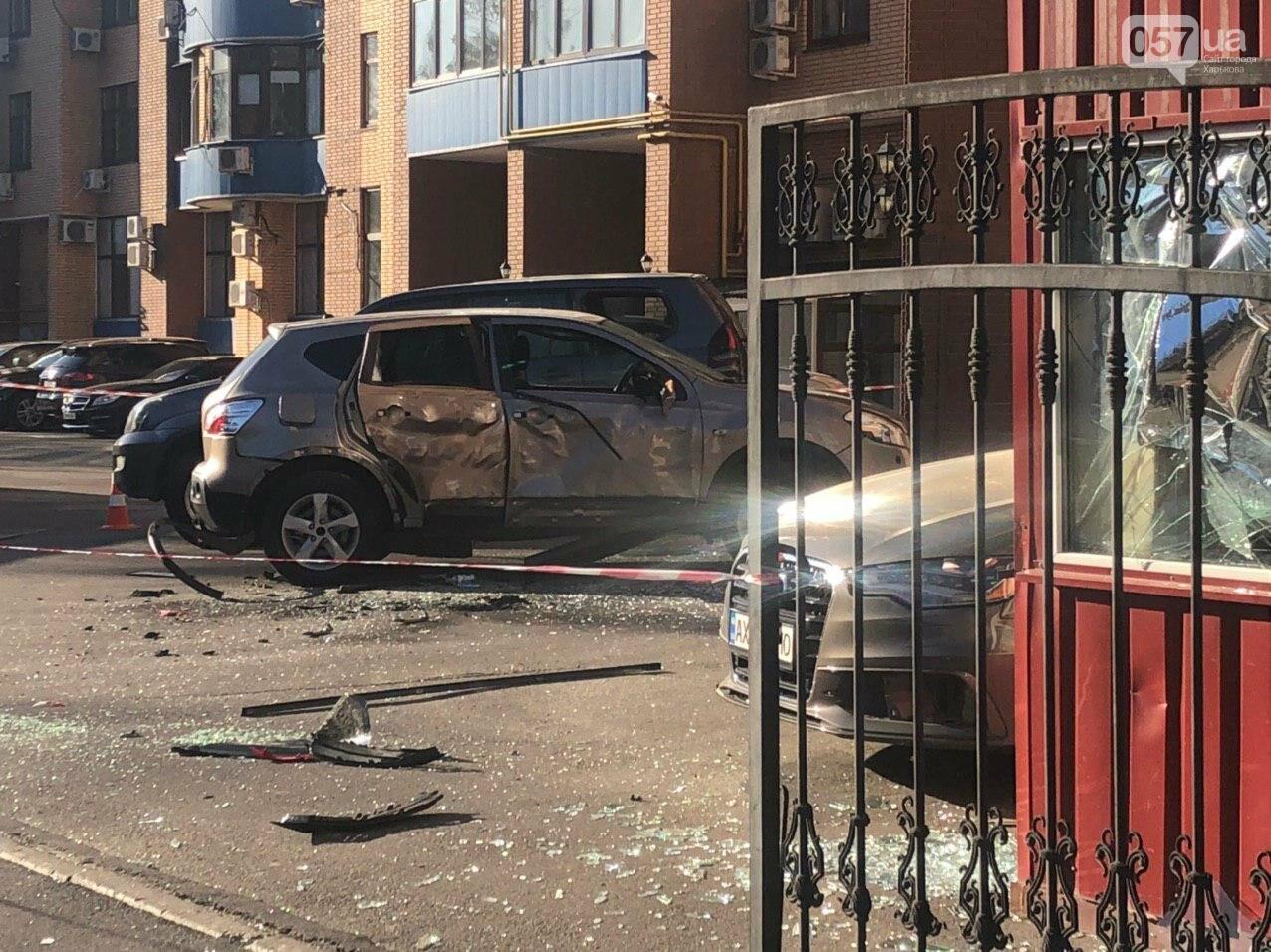 В центре Харькова прогремел взрыв в автомобиле, - ФОТО, фото-2
