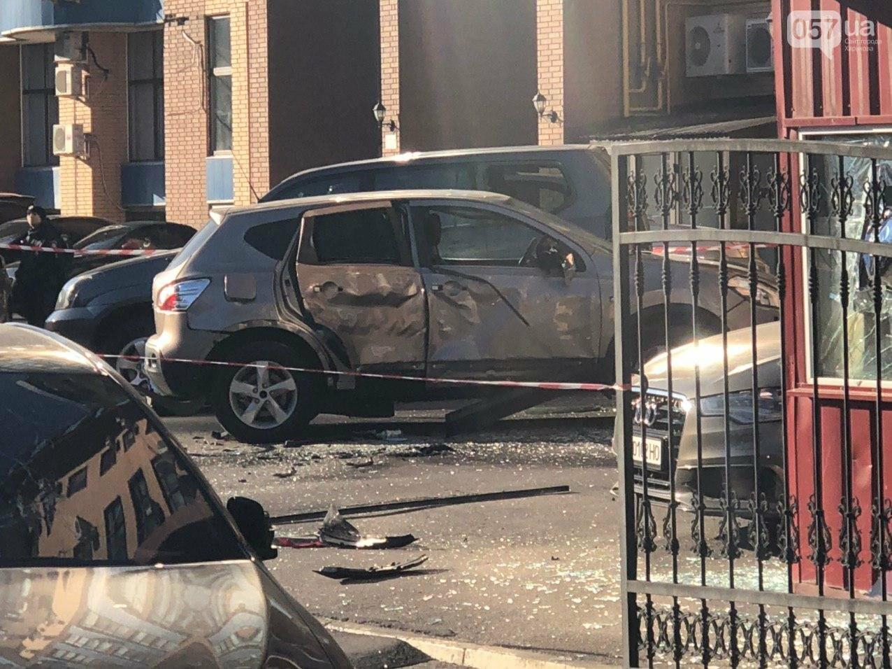 В центре Харькова прогремел взрыв в автомобиле, - ФОТО, фото-3