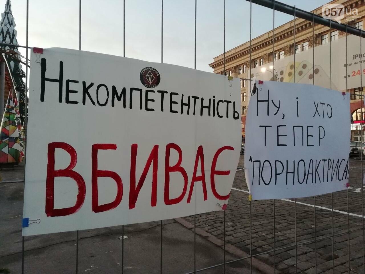 «Никаких уступок Путину»: на площади Свободы прошло народное вече, - ФОТО, фото-15