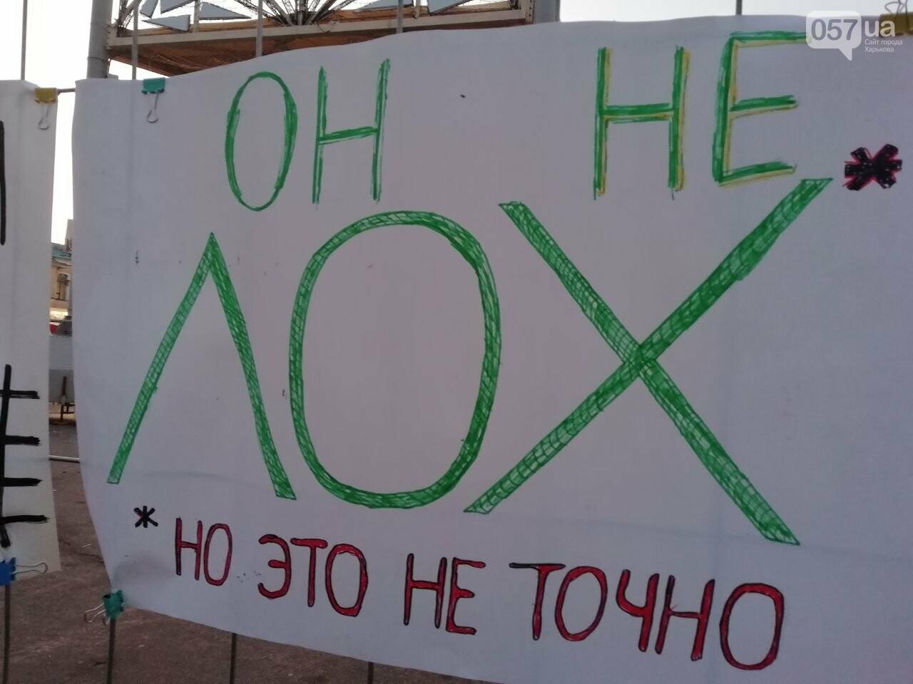 «Никаких уступок Путину»: на площади Свободы прошло народное вече, - ФОТО, фото-17