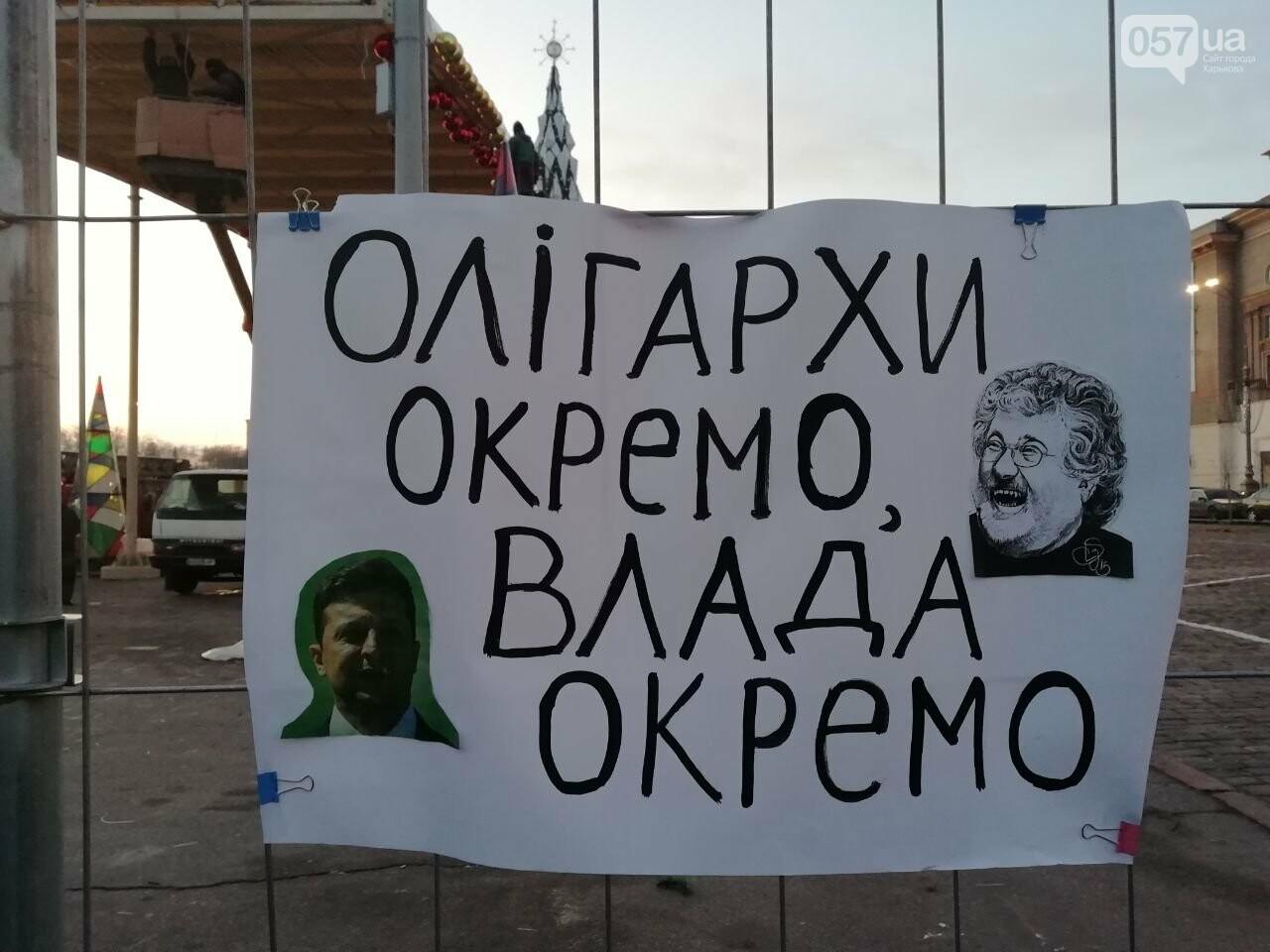 «Никаких уступок Путину»: на площади Свободы прошло народное вече, - ФОТО, фото-16