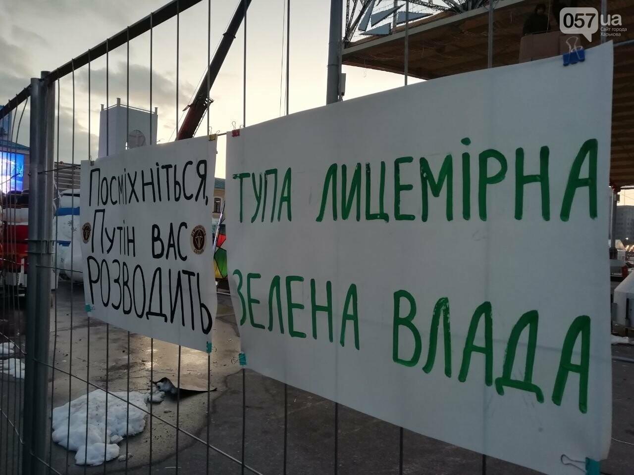 «Никаких уступок Путину»: на площади Свободы прошло народное вече, - ФОТО, фото-14