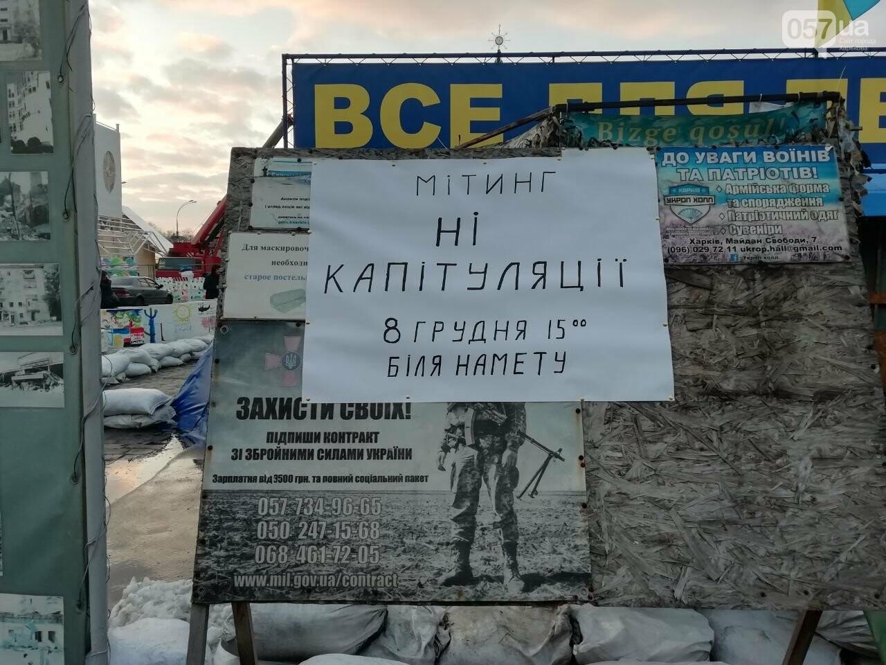 «Никаких уступок Путину»: на площади Свободы прошло народное вече, - ФОТО, фото-8