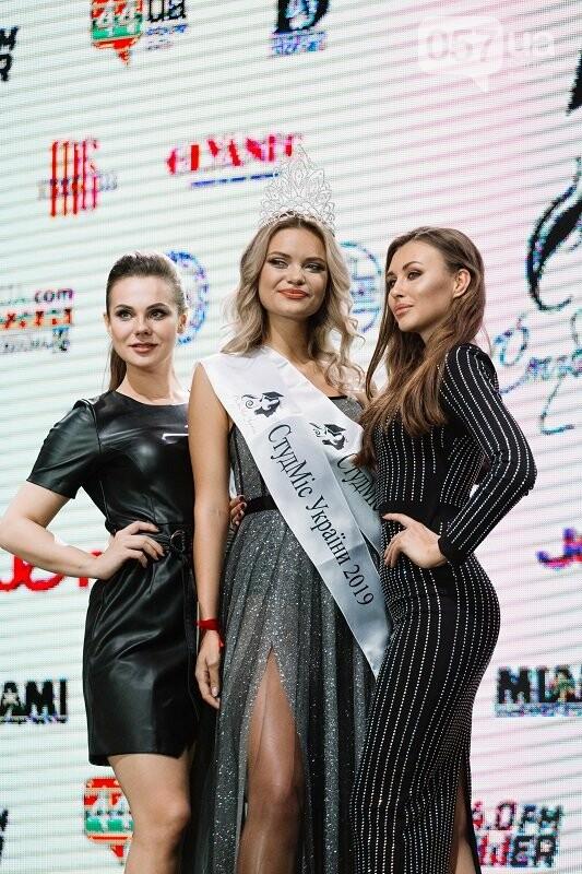 В Украине выбрали самую красивую студентку 2019 года, фото-10