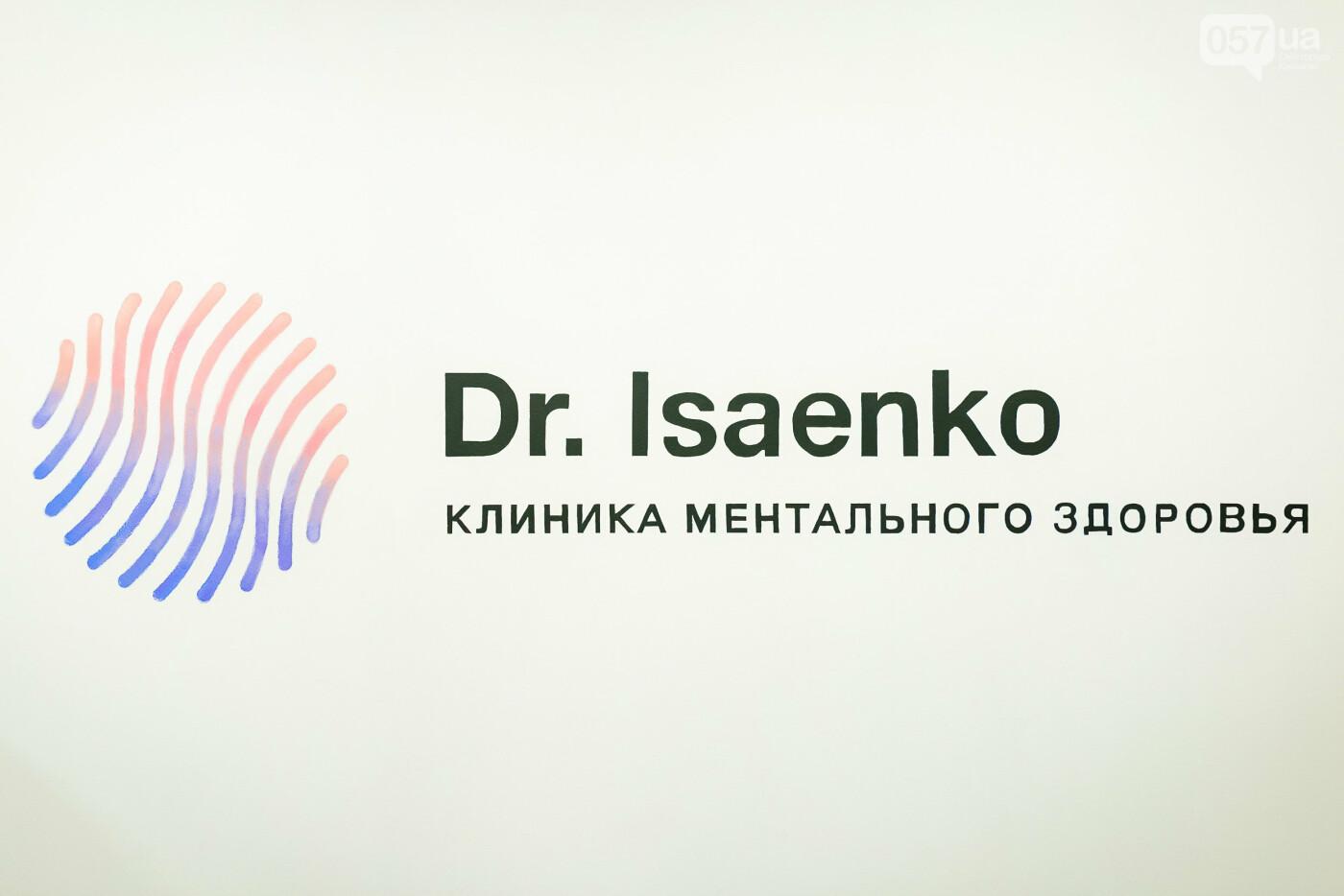 Открытие первой в Украине клиники ментального здоровья «Dr. Isaenko», фото-1