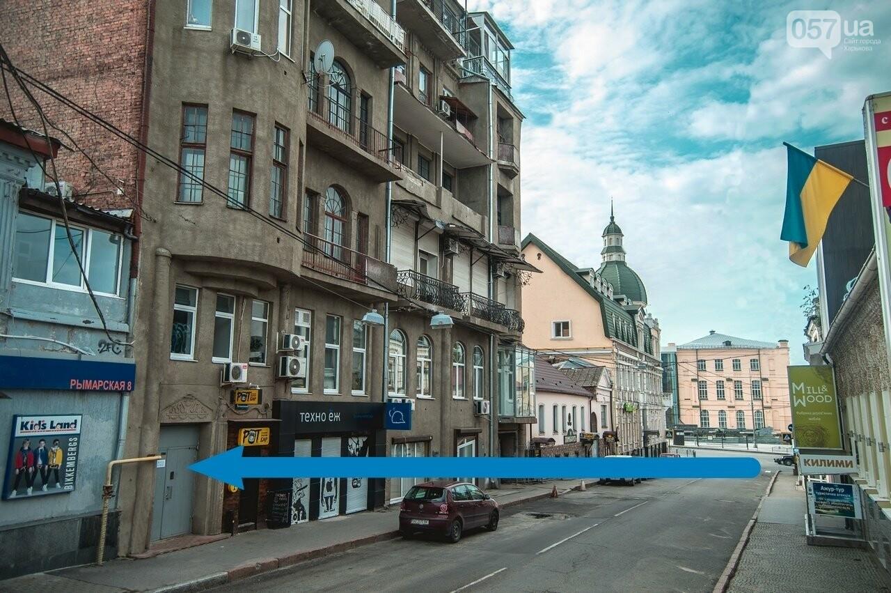 Курсы английского в Харькове ᐈ куда пойти учить английский?, фото-19
