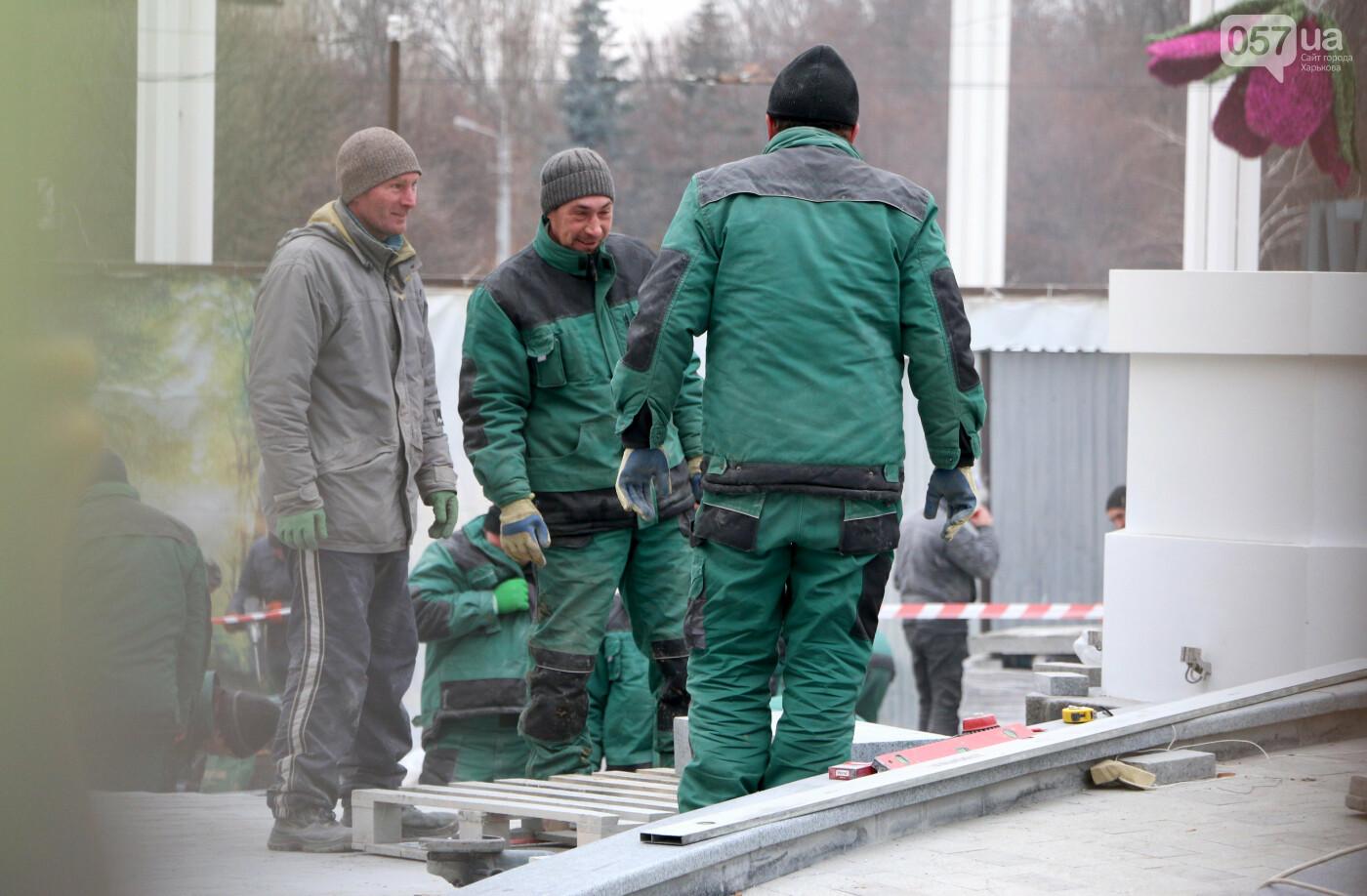 В Харькове после ремонта готовят к открытию «Зеркальную струю», - ФОТОРЕПОРТАЖ , фото-10