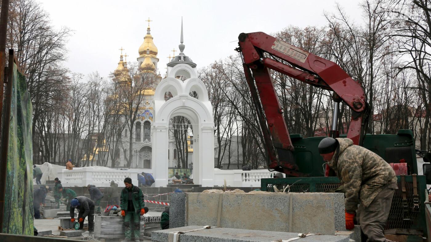 В Харькове после ремонта готовят к открытию «Зеркальную струю», - ФОТОРЕПОРТАЖ , фото-6