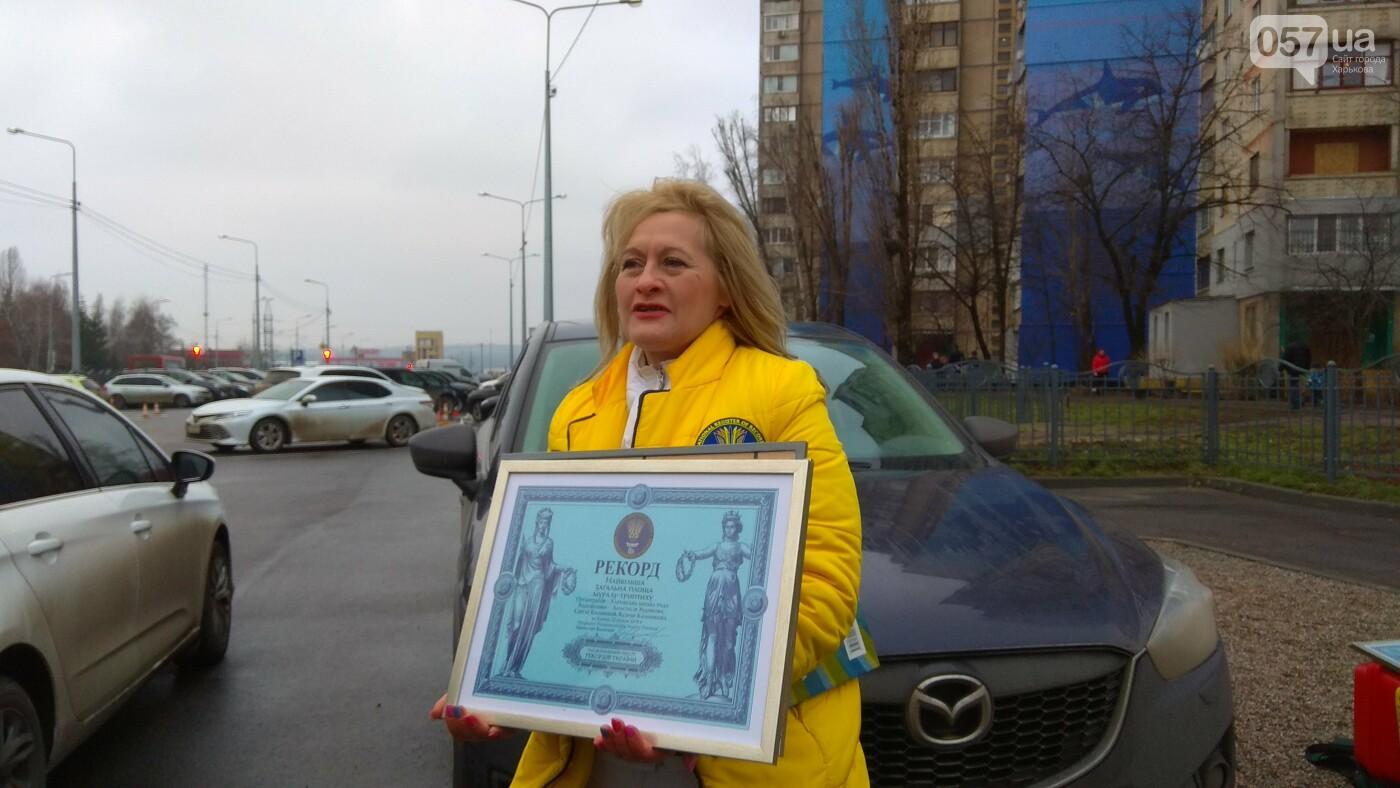 Харьковский мурал с китами признали самым большим в Украине, - ФОТО, фото-4