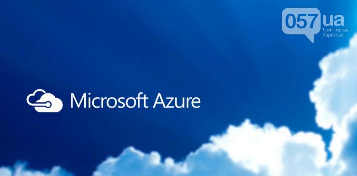 Как работает Microsoft Azure, и почему стоит подключать гибридное облако Azure Stack with Kyivstar, фото-1