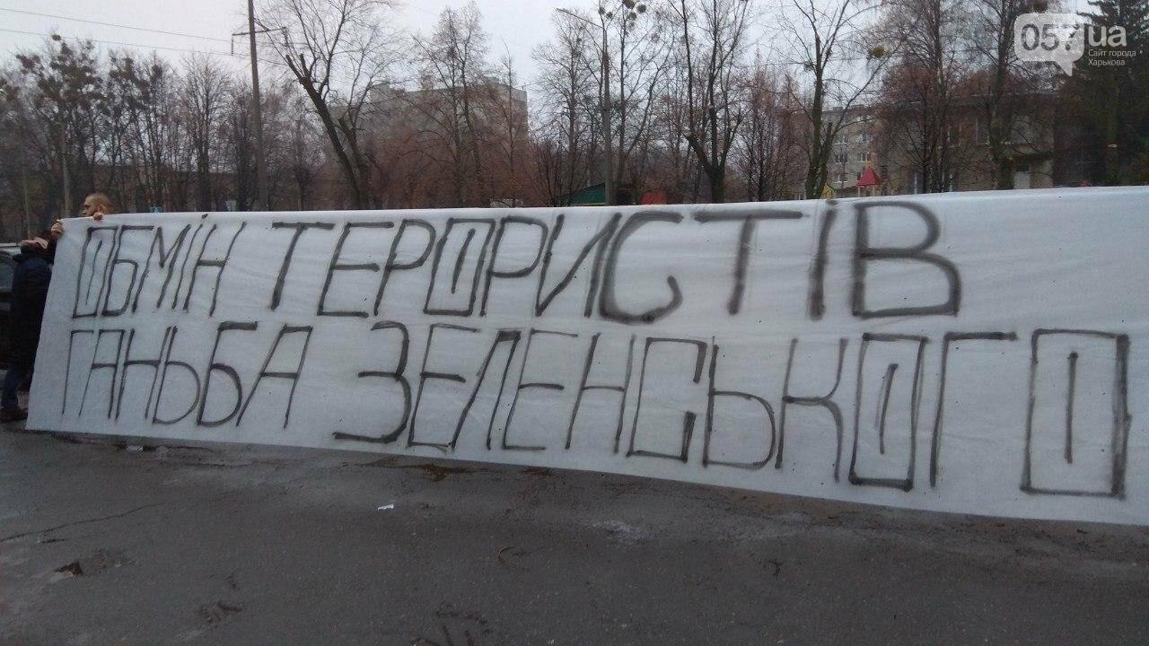Суд по теракту возле Дворца Спорта: журналистов не пускают на заседание, - ФОТО, фото-2
