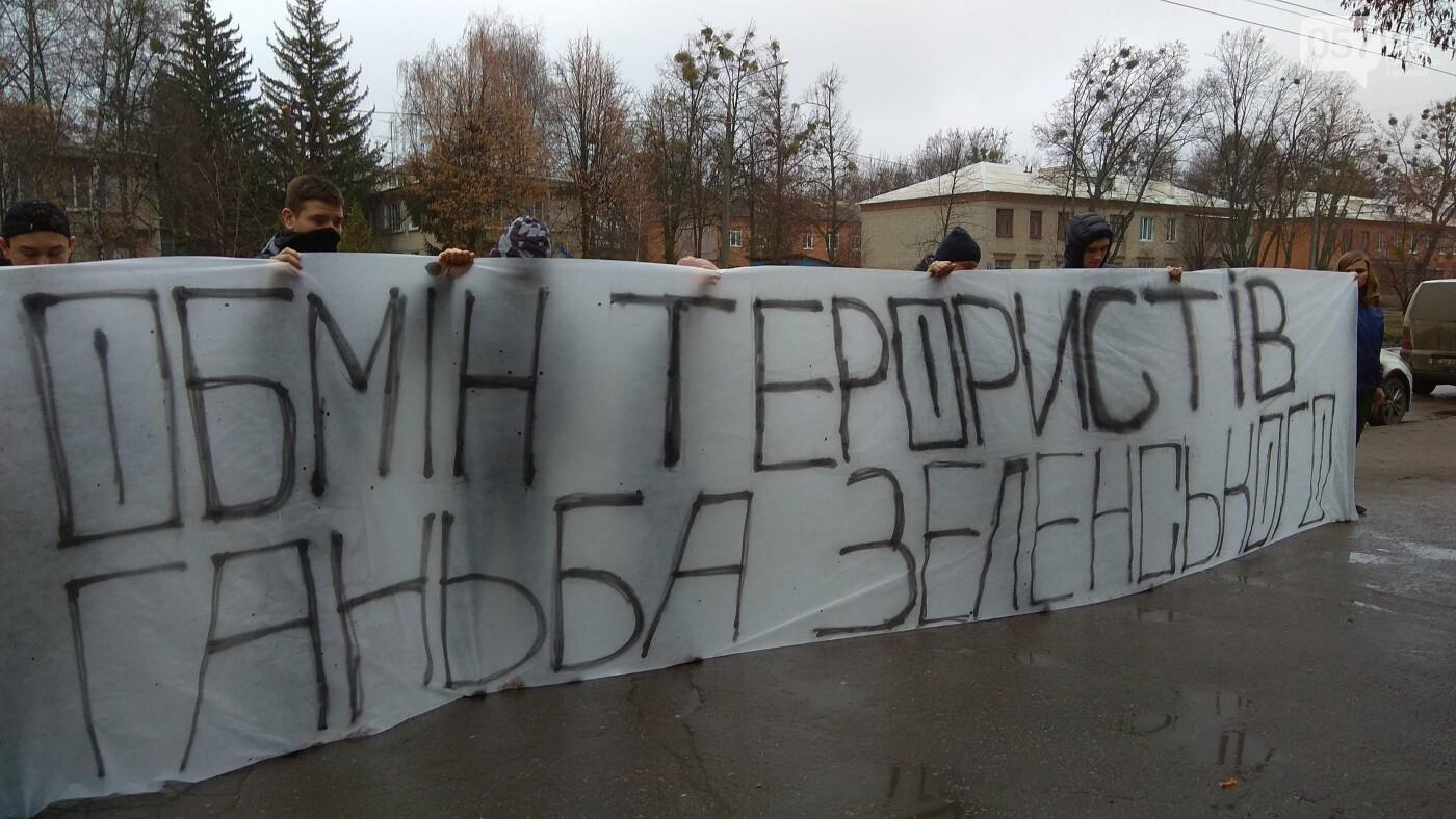 Теракт возле Дворца Спорта: в Харькове объявили приговор обвиняемым и освободили из-под стражи, - ВИДЕО, фото-1