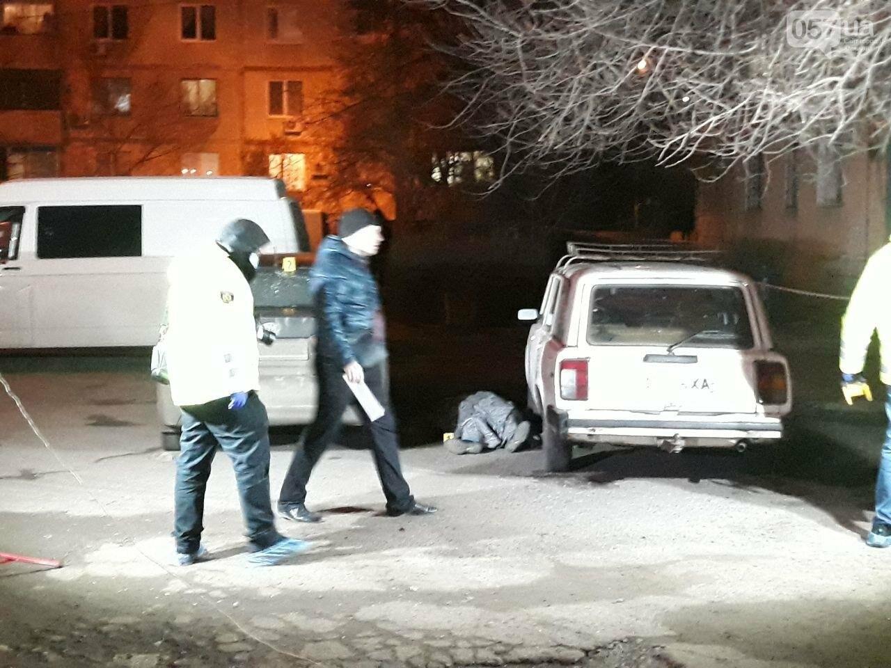 """""""Стрелял в живот"""": медики рассказали подробности смерти убитого на Танкопия мужчины, - ФОТО, фото-1"""