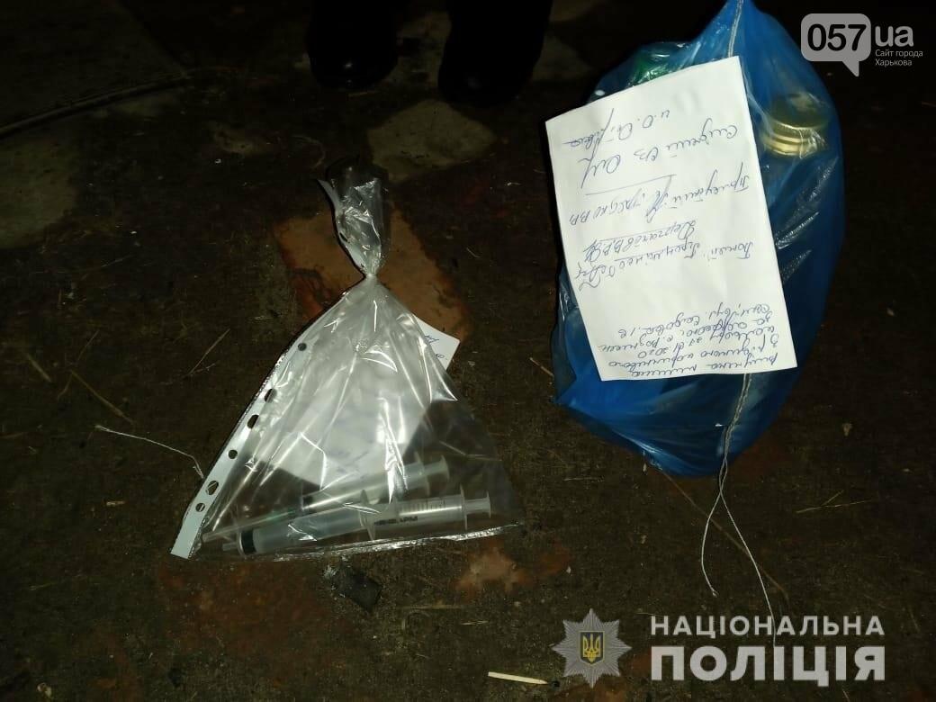 В Харьковской области силовики «накрыли» наркопритон с несколькими «посетителями», - ФОТО, фото-2