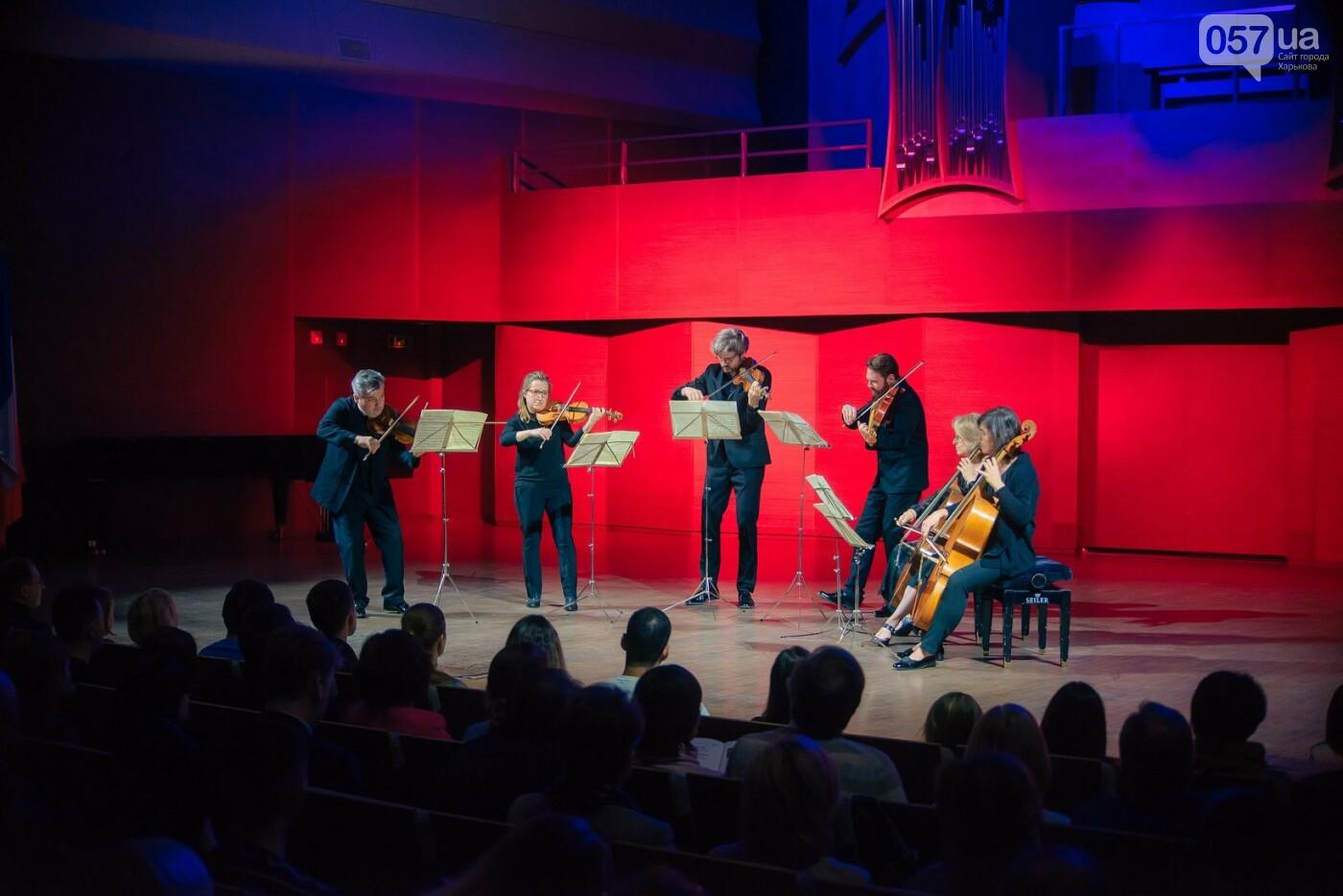 Харьков приглашает на Kharkiv Music Fest, фото-2
