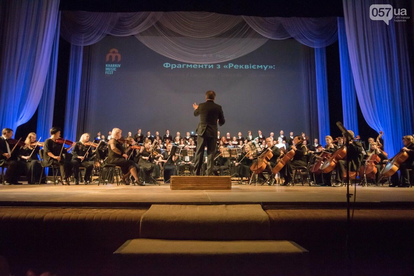 Харьков приглашает на Kharkiv Music Fest, фото-1