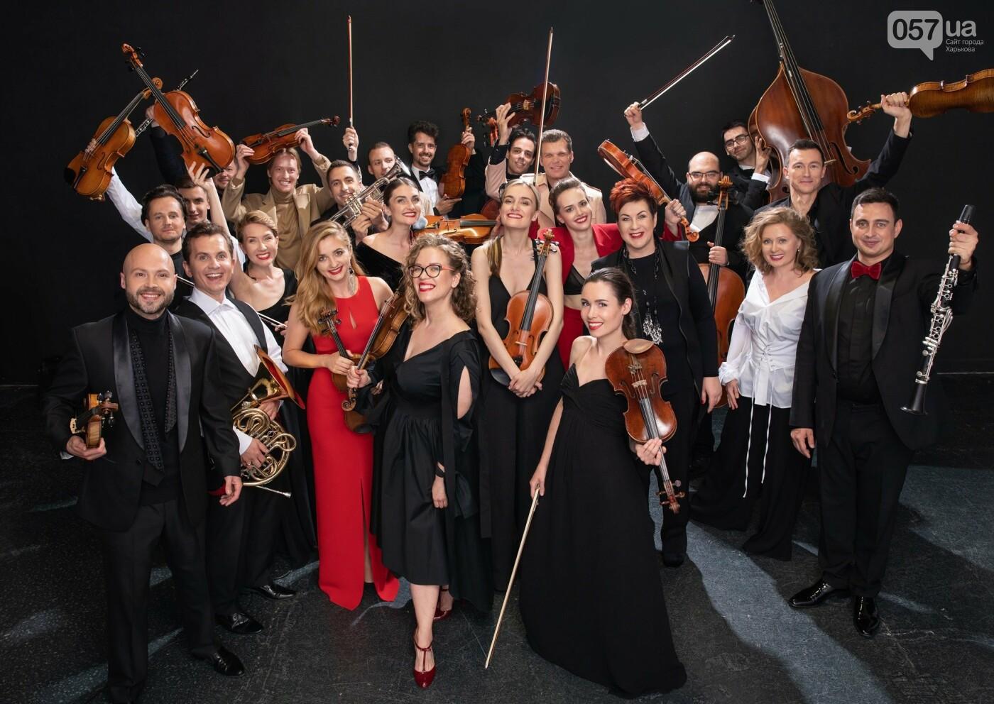Харьков приглашает на Kharkiv Music Fest, фото-5