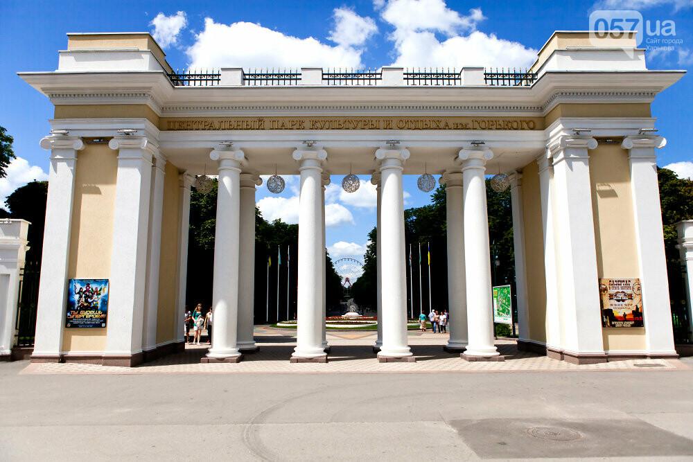 История Харьковского Парка Горького, фото-6