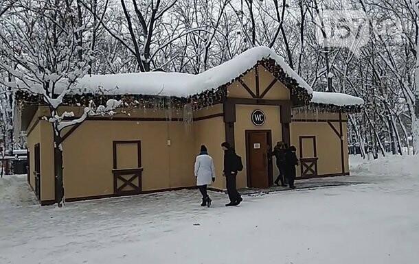 История Харьковского Парка Горького, фото-12