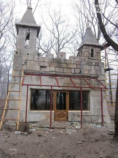 История Харьковского Парка Горького, фото-8