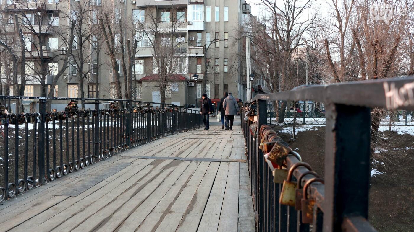 Мост влюбленных возле Каразина