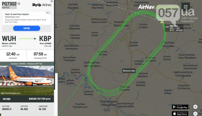 В харьковском аэропорту приземлился самолет с эвакуированными пассажирами из Китая, - ОНЛАЙН-ТРАНСЛЯЦИЯ, фото-32