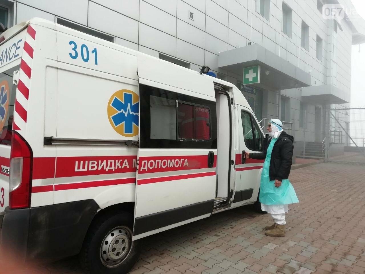 В харьковском аэропорту приземлился самолет с эвакуированными пассажирами из Китая, - ОНЛАЙН-ТРАНСЛЯЦИЯ, фото-38