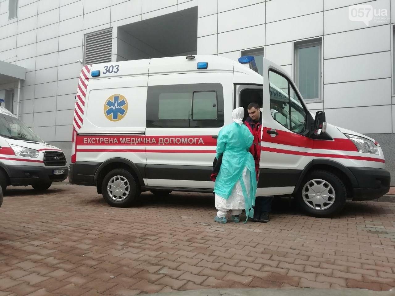 В харьковском аэропорту приземлился самолет с эвакуированными пассажирами из Китая, - ОНЛАЙН-ТРАНСЛЯЦИЯ, фото-35
