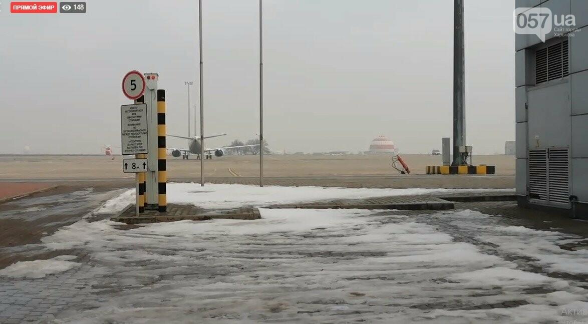 В харьковском аэропорту приземлился самолет с эвакуированными пассажирами из Китая, - ОНЛАЙН-ТРАНСЛЯЦИЯ, фото-17