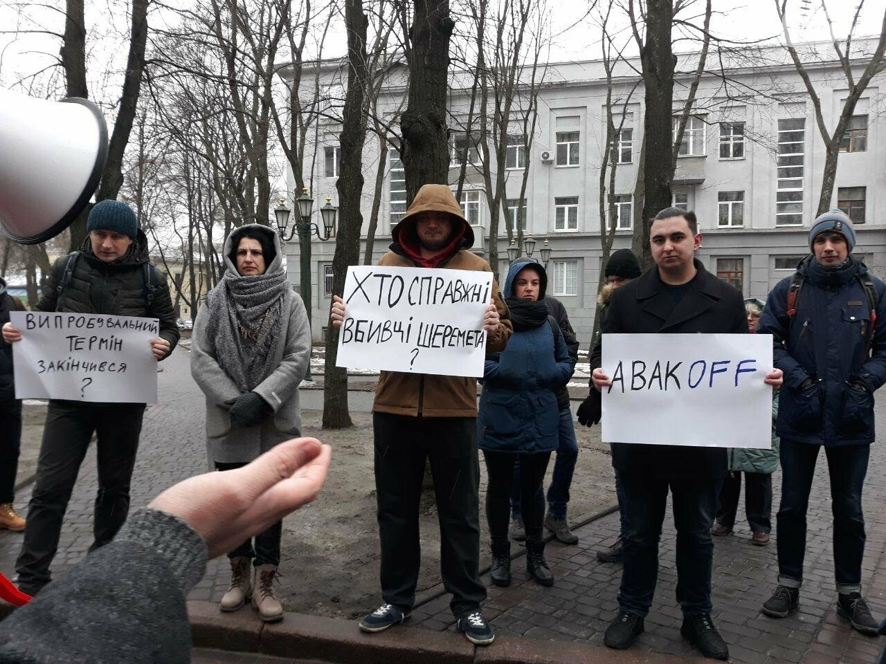 «Авакова в отставку»: в Харькове протестовали против главы МВД, - ФОТО, фото-1