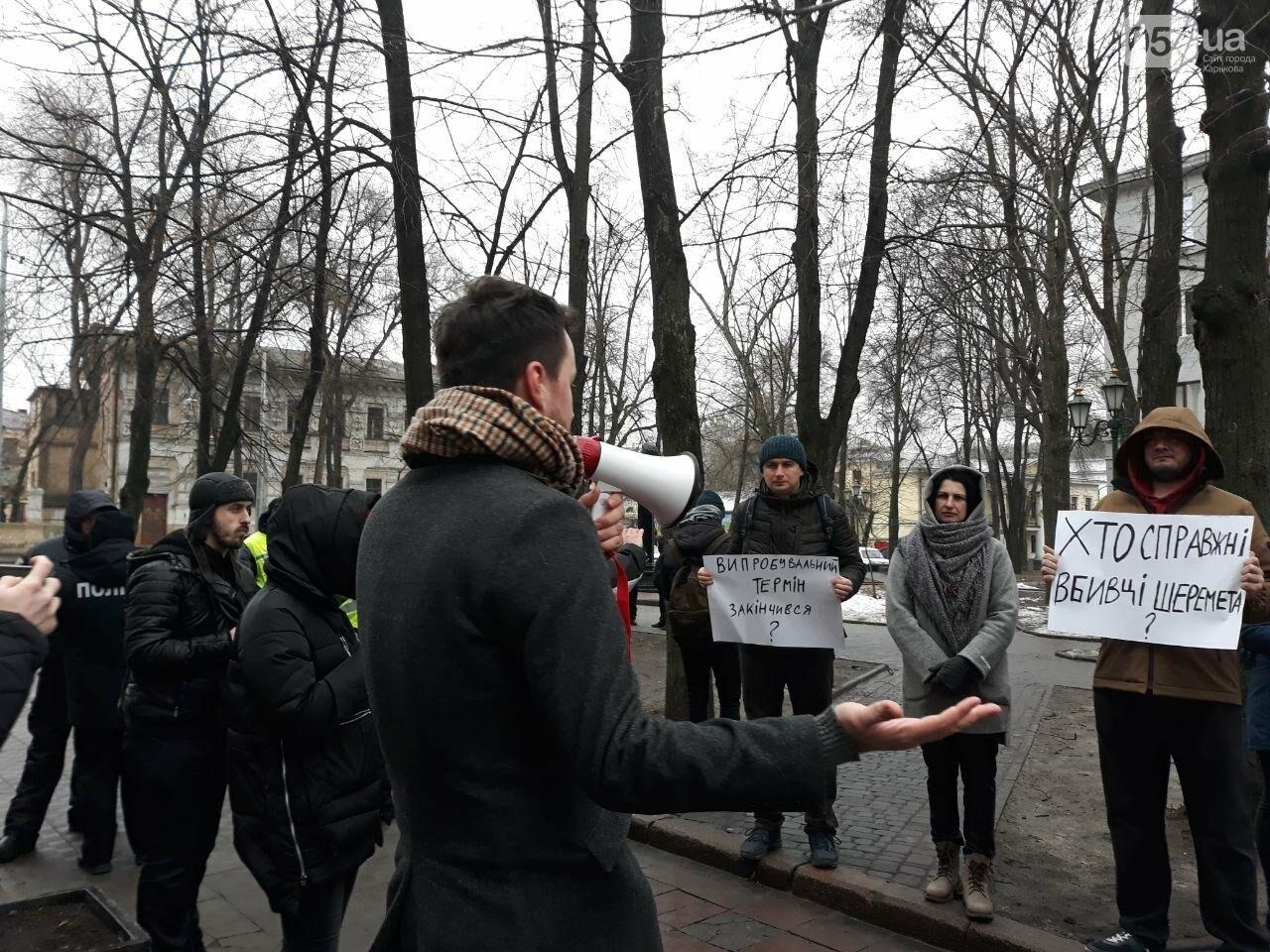 «Авакова в отставку»: в Харькове протестовали против главы МВД, - ФОТО, фото-2