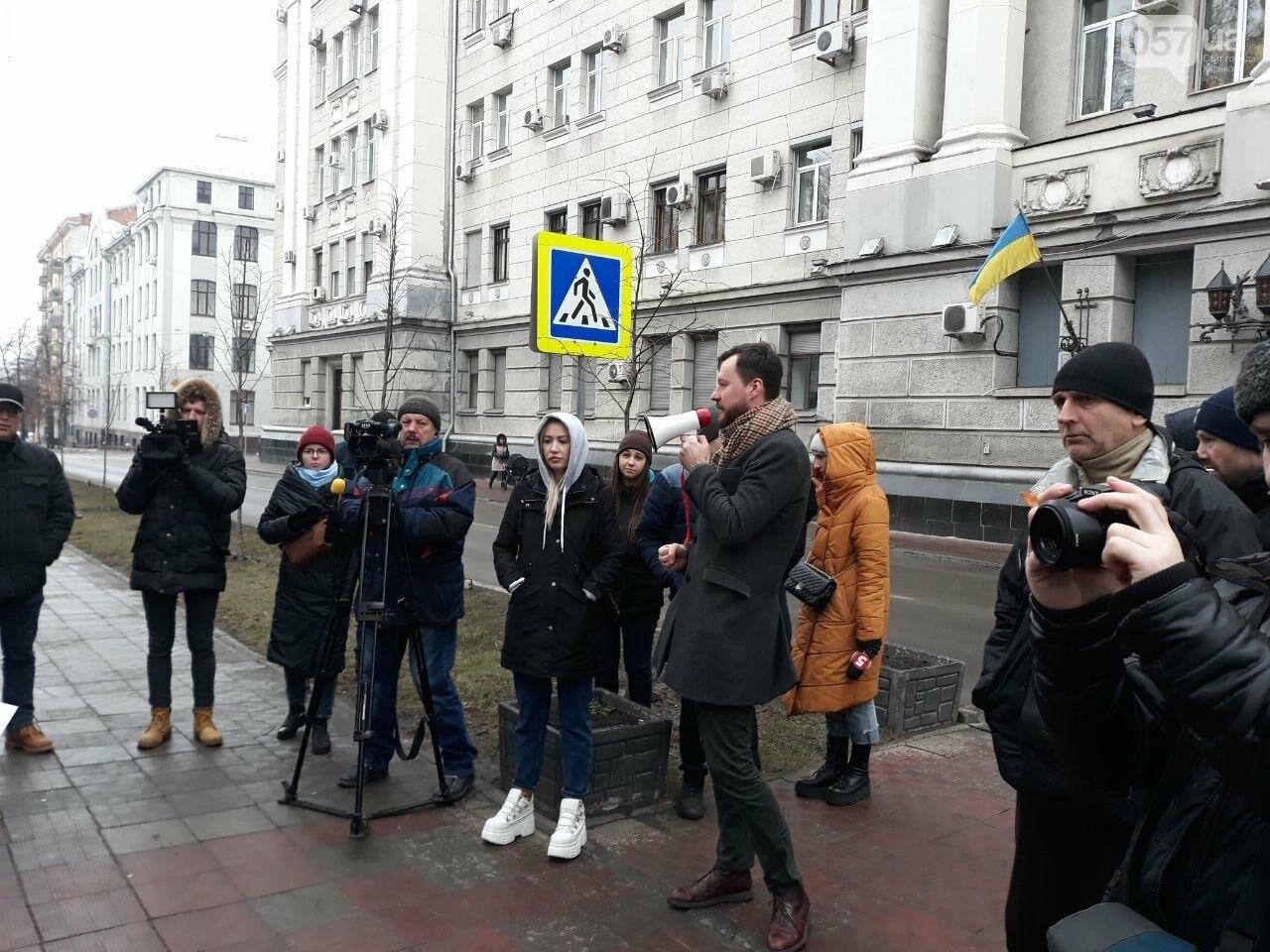 «Авакова в отставку»: в Харькове протестовали против главы МВД, - ФОТО, фото-3
