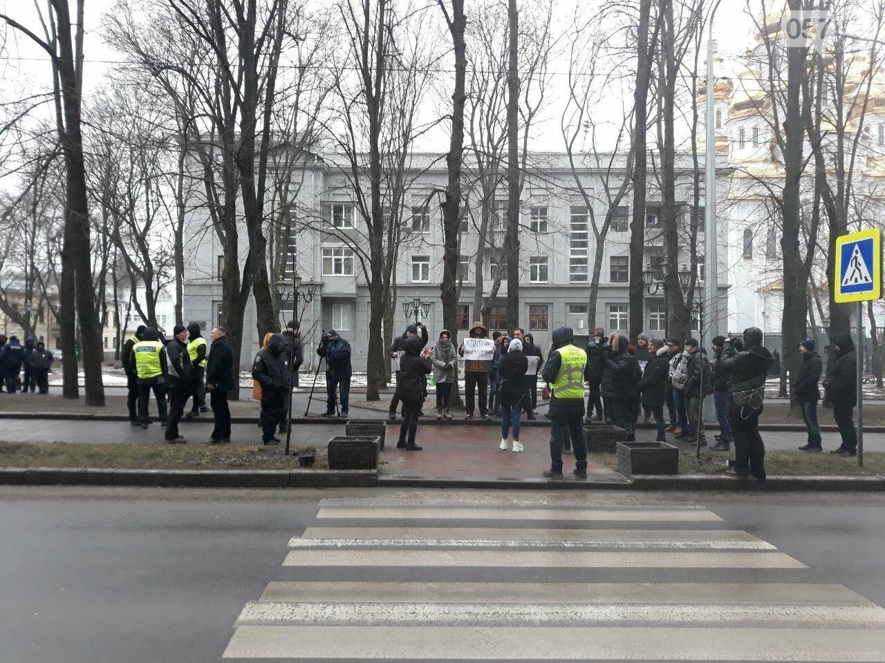 «Авакова в отставку»: в Харькове протестовали против главы МВД, - ФОТО, фото-4