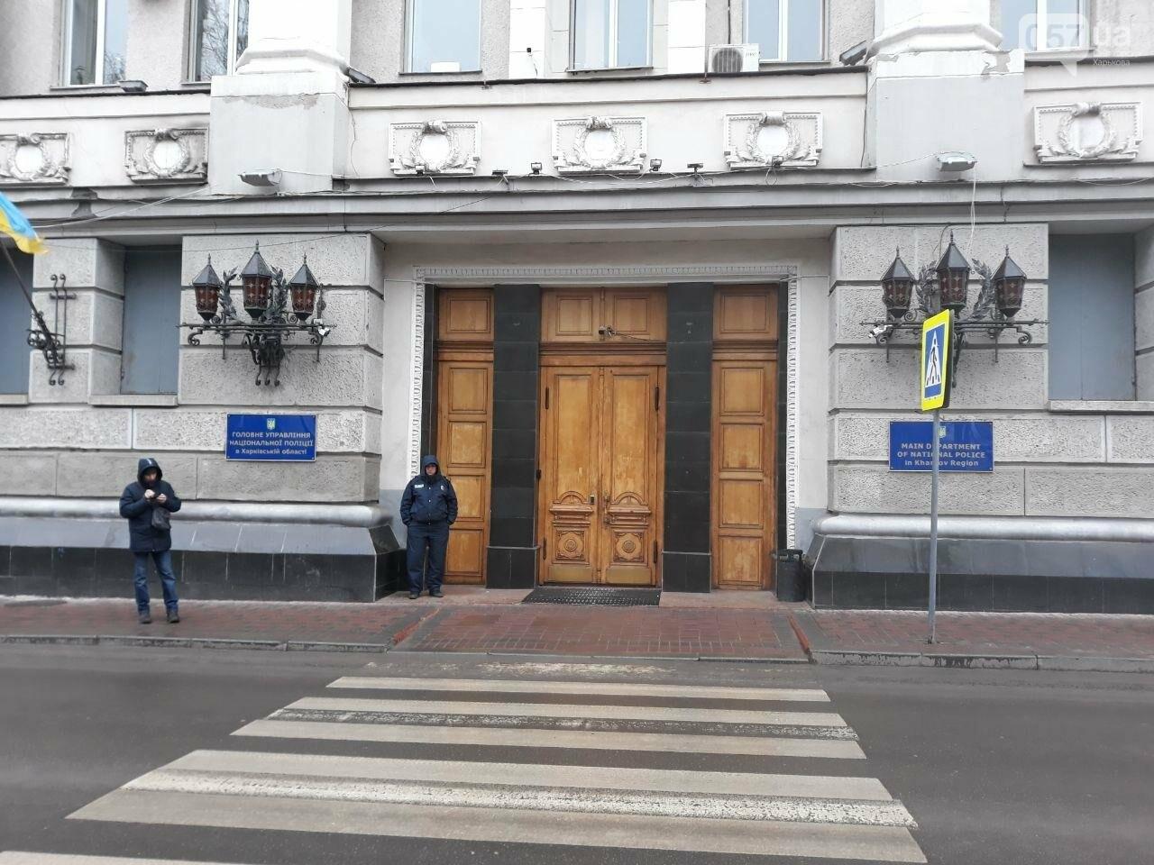 «Авакова в отставку»: в Харькове протестовали против главы МВД, - ФОТО, фото-11