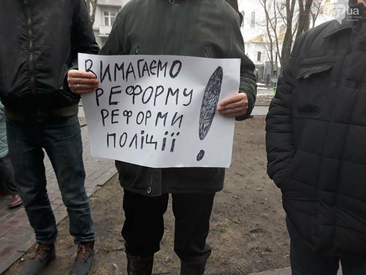 «Авакова в отставку»: в Харькове протестовали против главы МВД, - ФОТО, фото-8