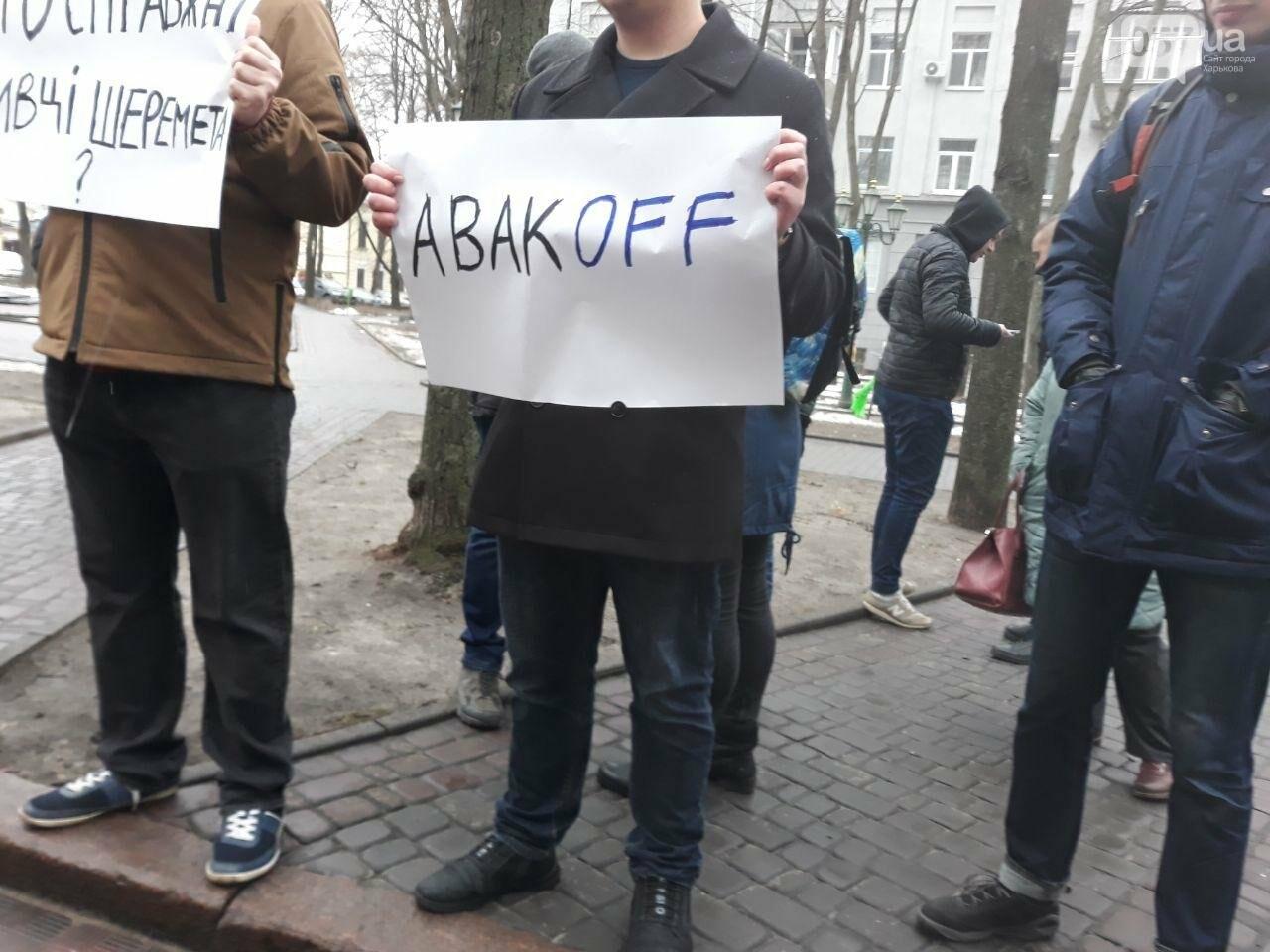 «Авакова в отставку»: в Харькове протестовали против главы МВД, - ФОТО, фото-7