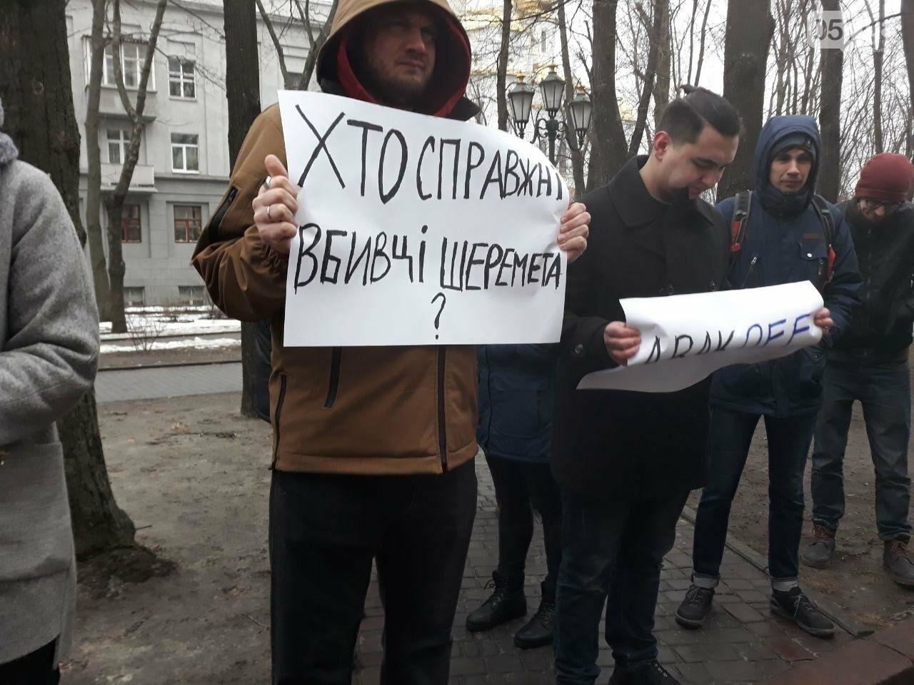 «Авакова в отставку»: в Харькове протестовали против главы МВД, - ФОТО, фото-10