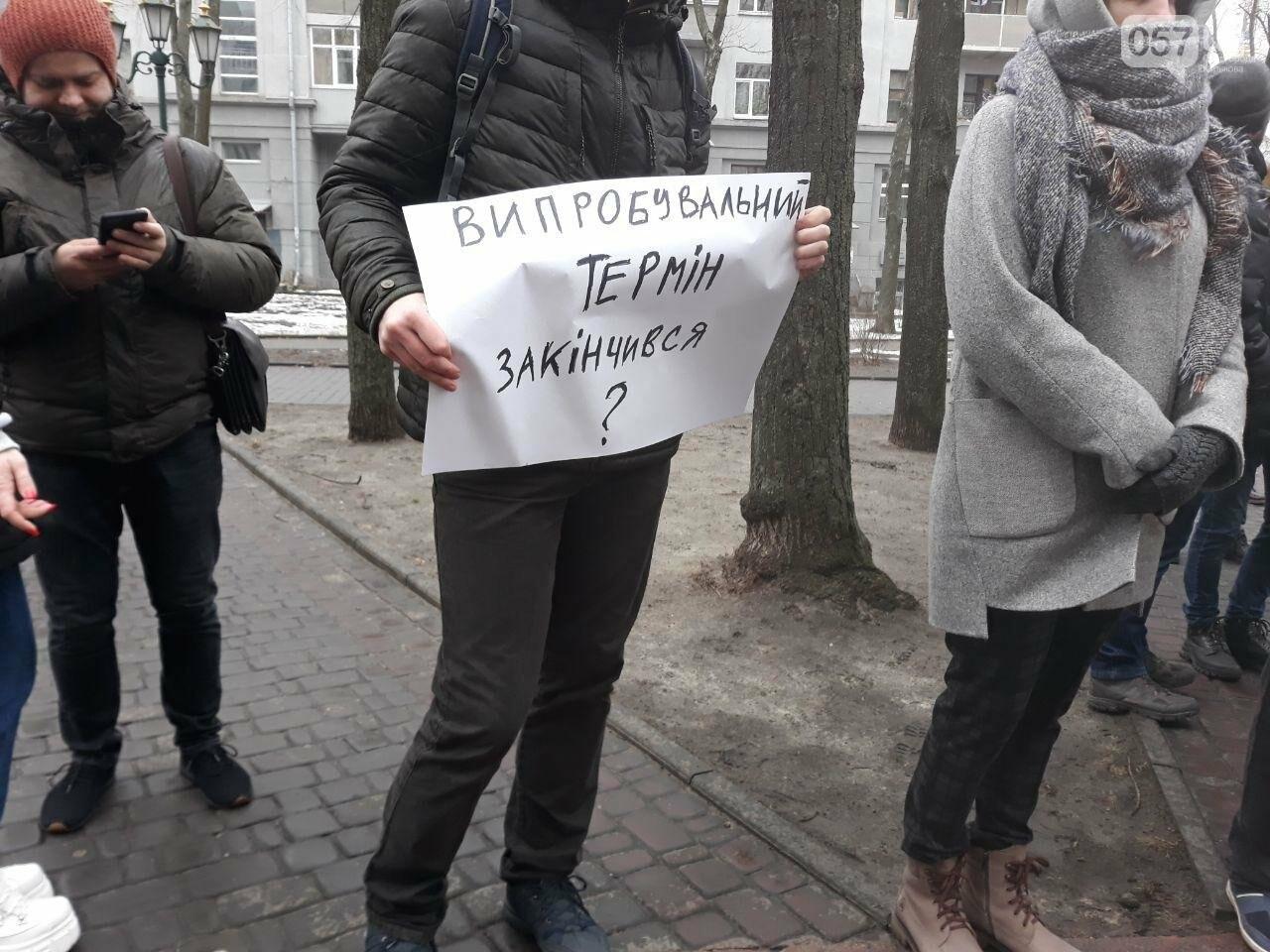 «Авакова в отставку»: в Харькове протестовали против главы МВД, - ФОТО, фото-9