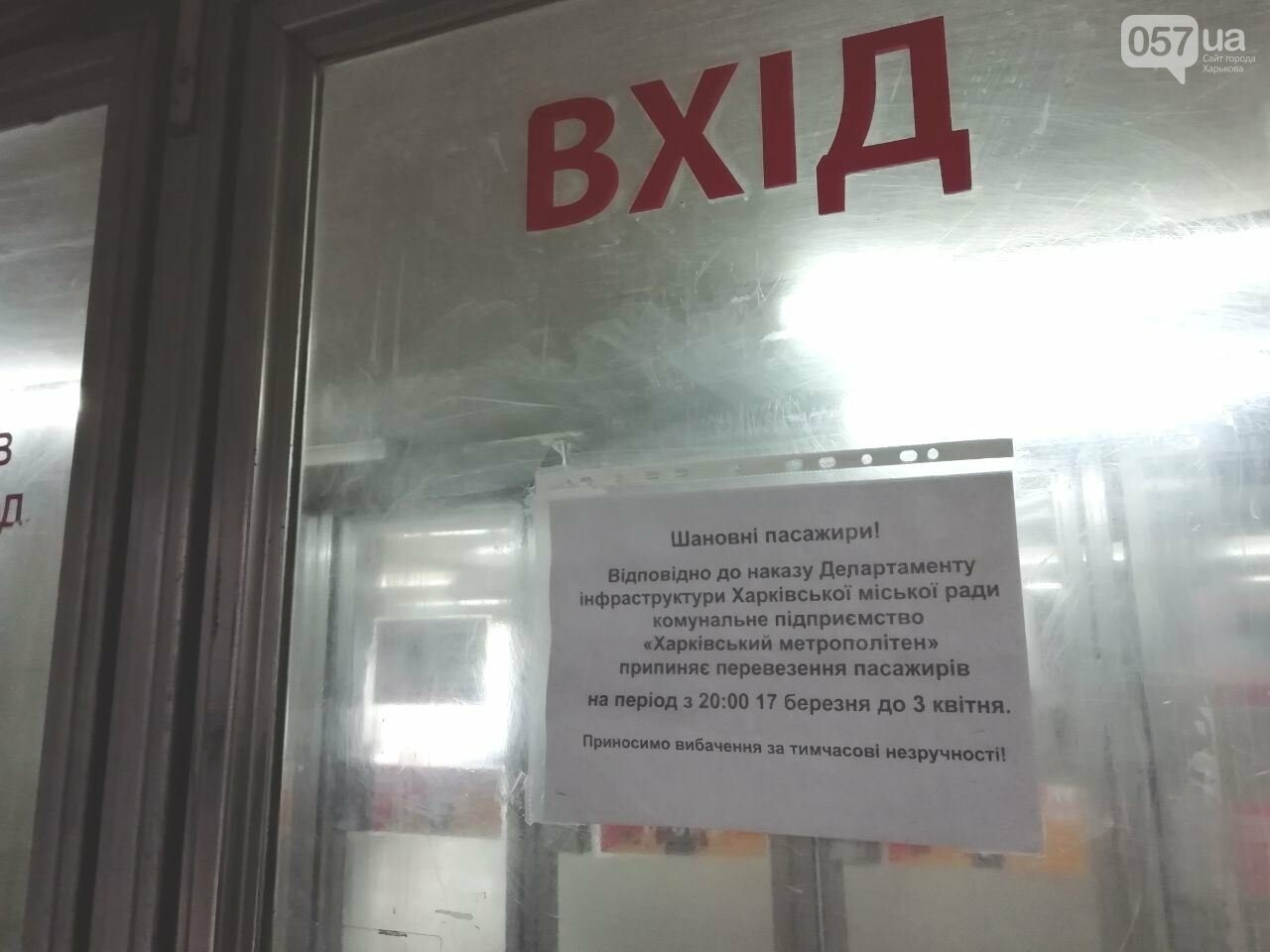 Безлюдный вокзал и дезинфекция трамваев: как живет ЮЖД во время карантина, - ФОТО, фото-8