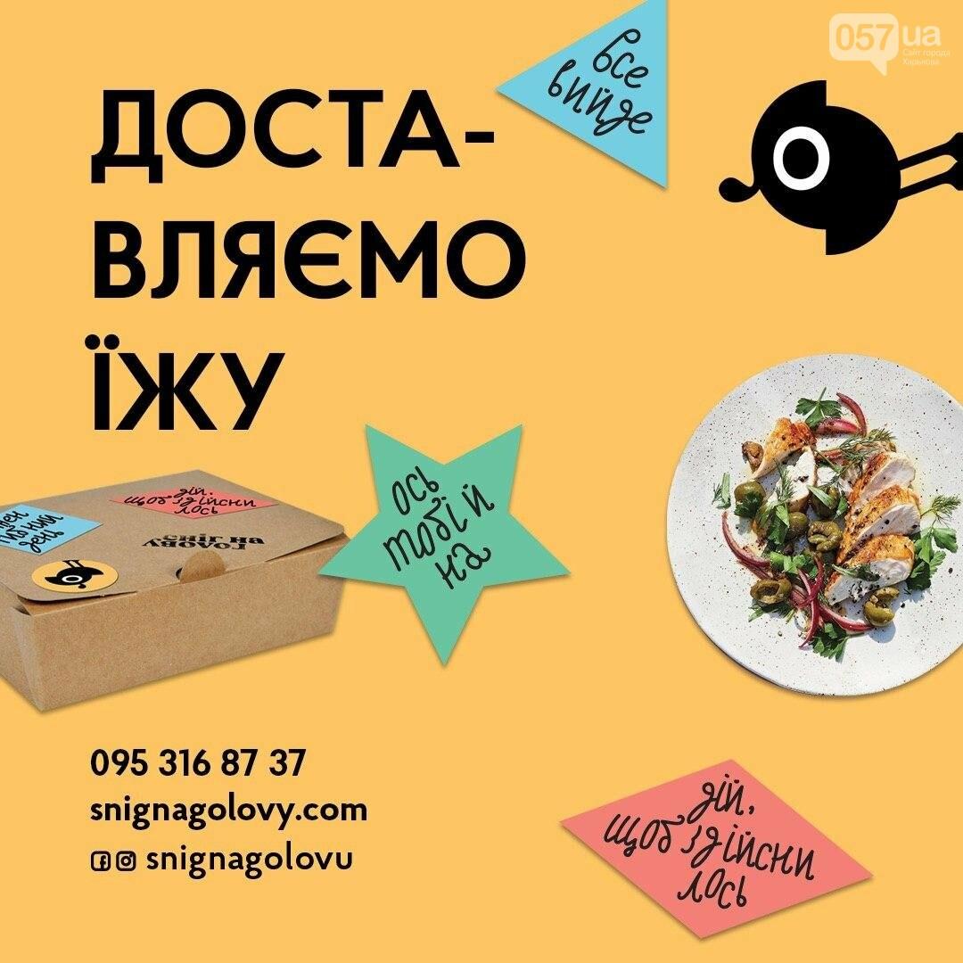 Как в Харькове работает доставка, рестораны, такси и медицинские центры: цены и условия, - ФОТО, фото-4