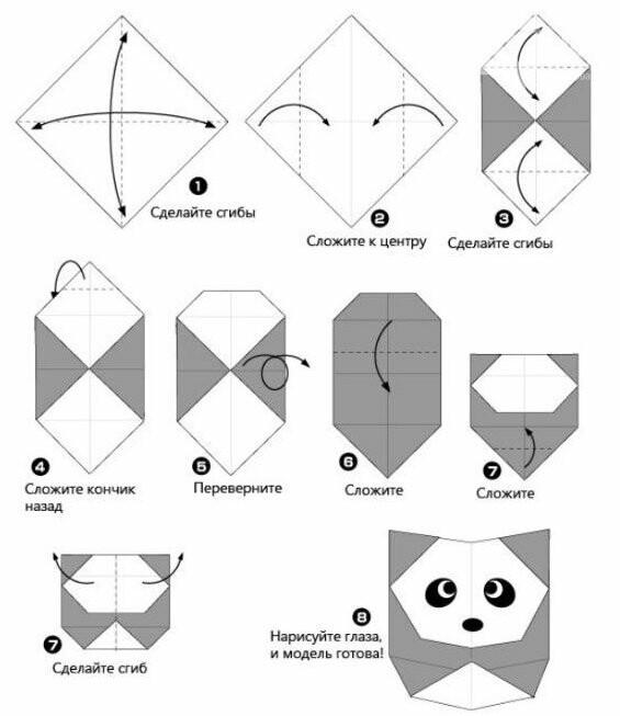 """ТОП-10 оригами из туалетной бумаги, если вы поддались панике и накупили ее """"побольше"""", - ФОТО, фото-18"""