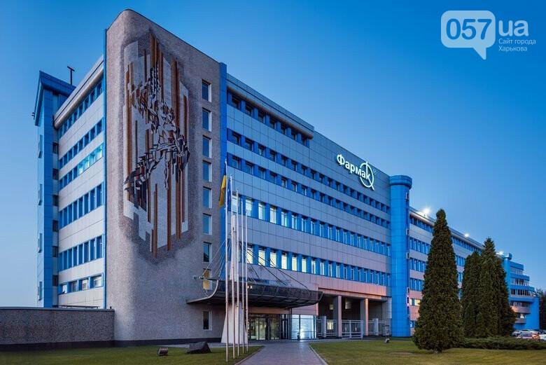 Благодійний фонд родини Жебрівських передав 300 наборів із ліками першої необхідності пенсіонерам «Фармак», фото-1