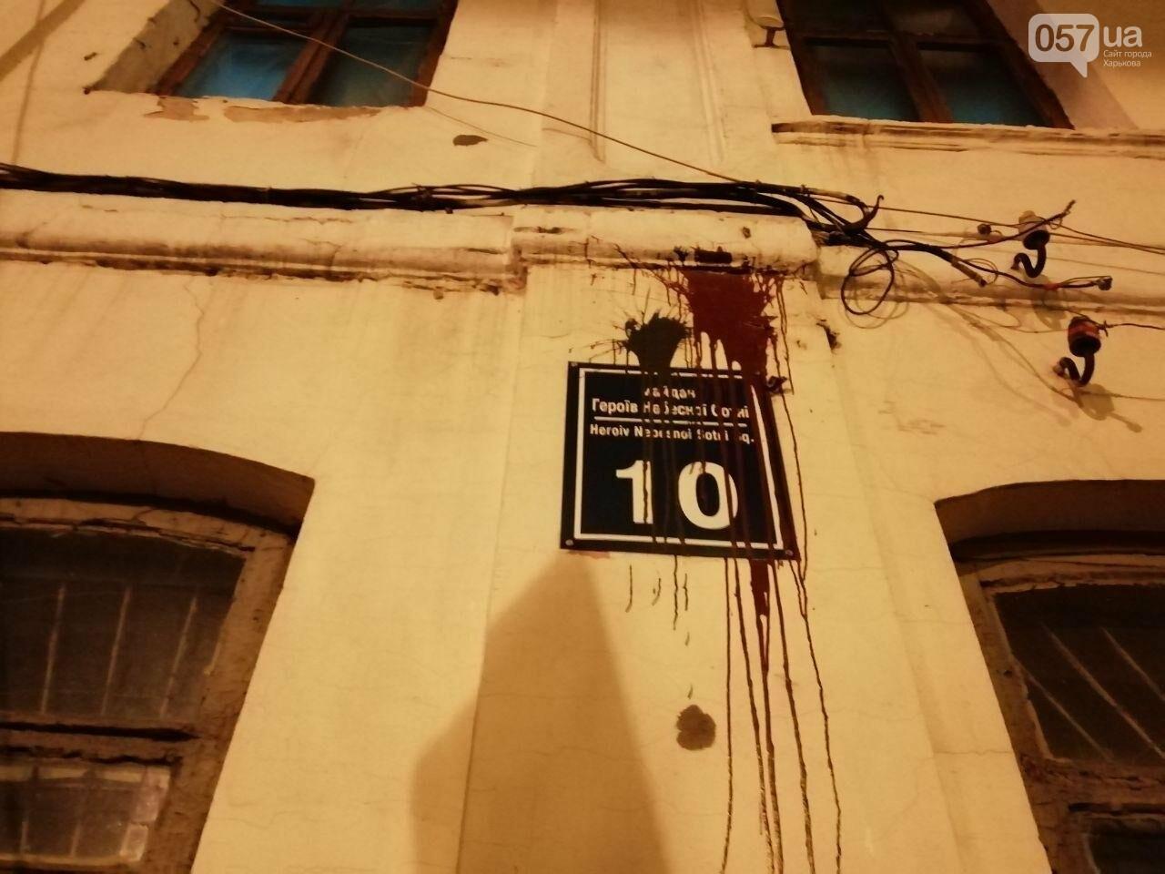 В Харькове облили краской адресные таблички на площади Героев Небесной Сотни, - ФОТО, фото-5
