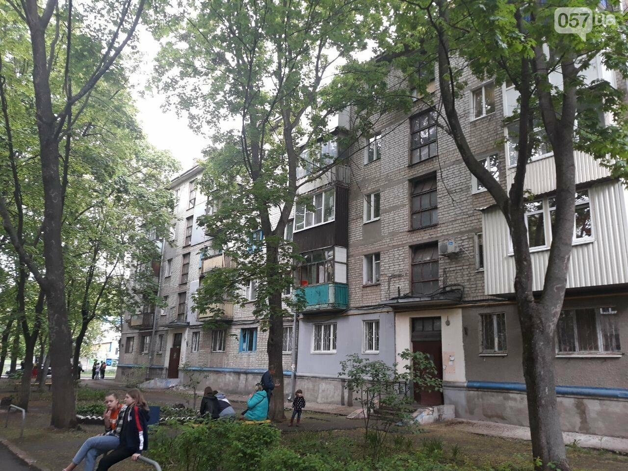 В Харькове силовики оцепили «пятиэтажку» и искали взрывчатку, - ФОТО, фото-10