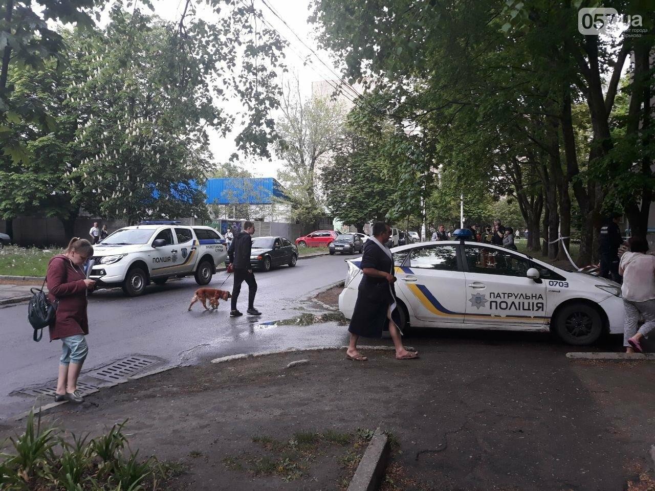 В Харькове силовики оцепили «пятиэтажку» и искали взрывчатку, - ФОТО, фото-3
