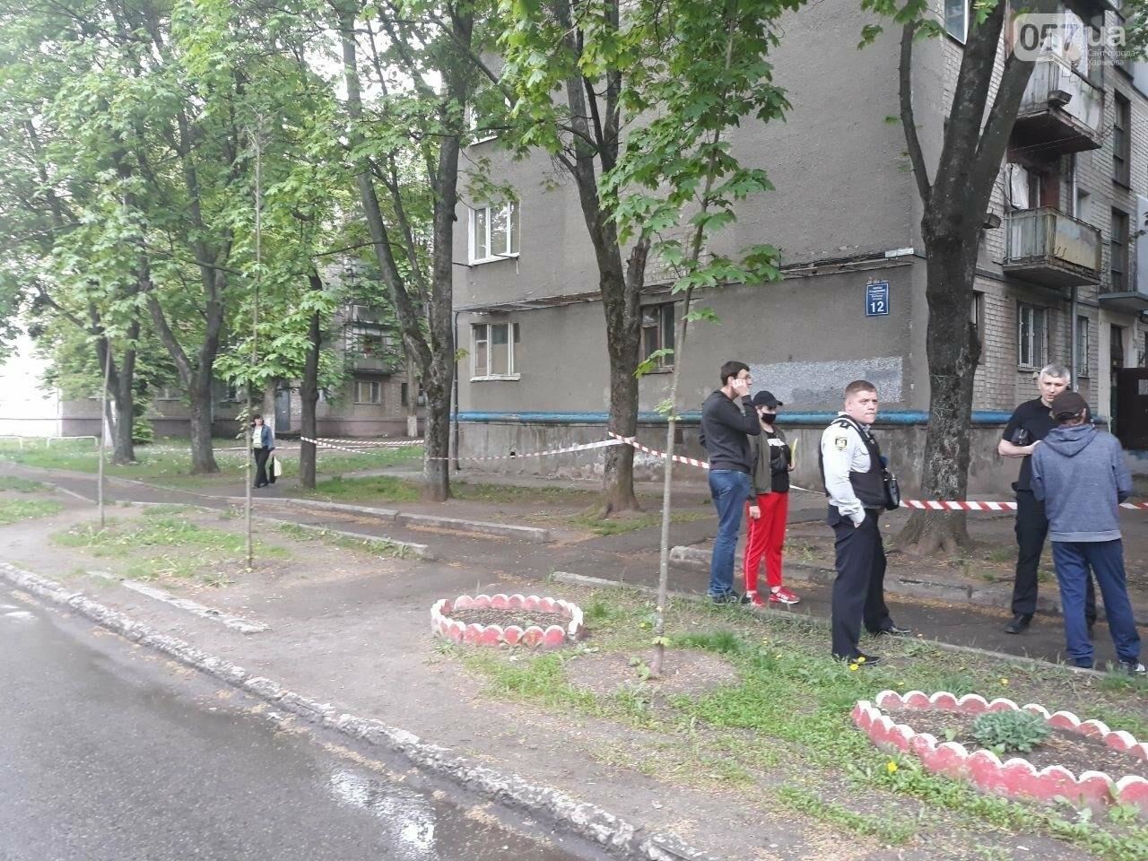 В Харькове силовики оцепили «пятиэтажку» и искали взрывчатку, - ФОТО, фото-2