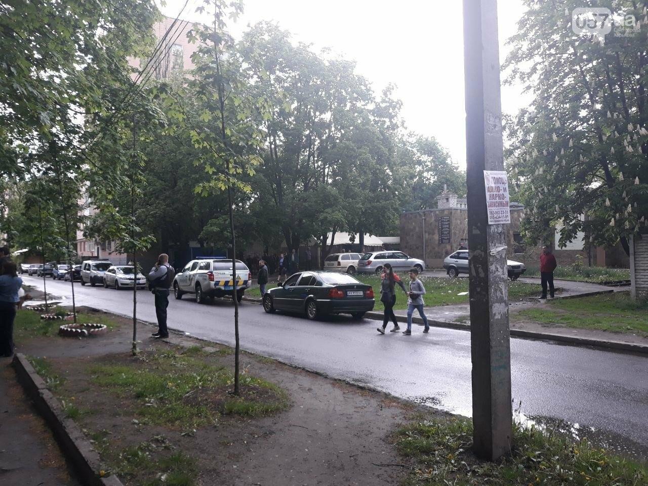 В Харькове силовики оцепили «пятиэтажку» и искали взрывчатку, - ФОТО, фото-4