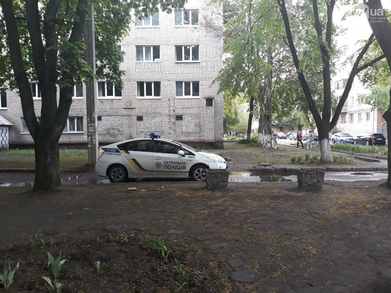 В Харькове силовики оцепили «пятиэтажку» и искали взрывчатку, - ФОТО, фото-5